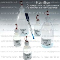 Купить электролит SKYLYTE (для Single Pore Glass), Hamilton, 238037 Санкт-Петербург