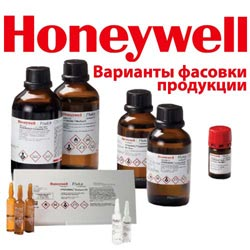 Купить HYDRANAL-Humidity absorber drying agent. Кат.№ 34788 Осушитель. 500 гр Санкт-Петербург